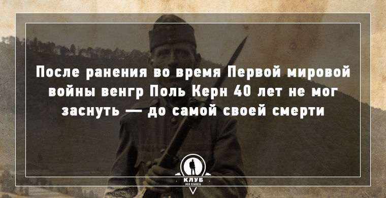 Поль Керн