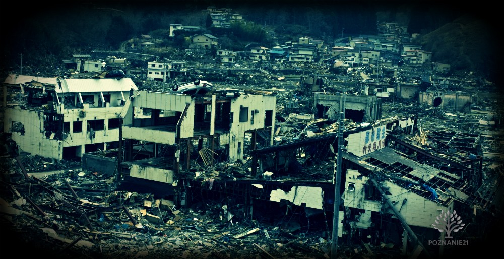 Землетрясение 2