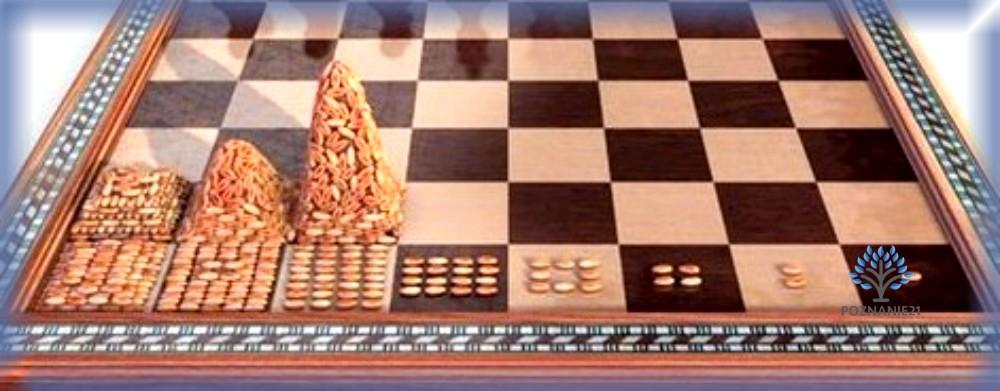 Зерно на шахматной доске