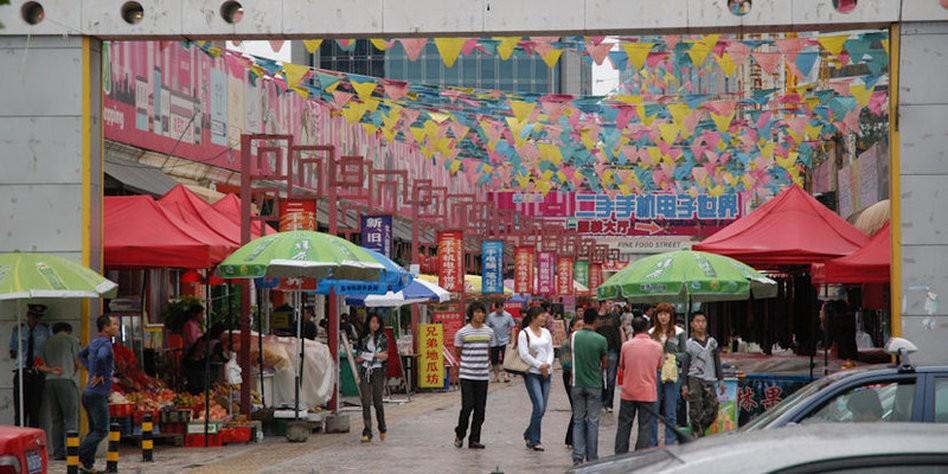 Уличный рынок в Пекине