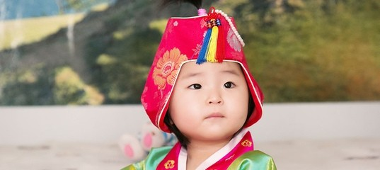 корейский ребенок