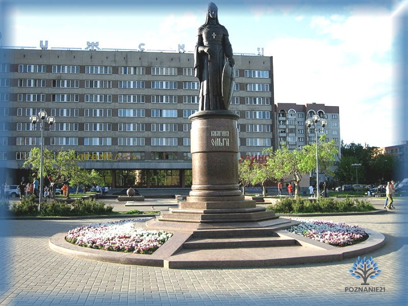 Памятник княгине Ольге работы Зураба Церителли