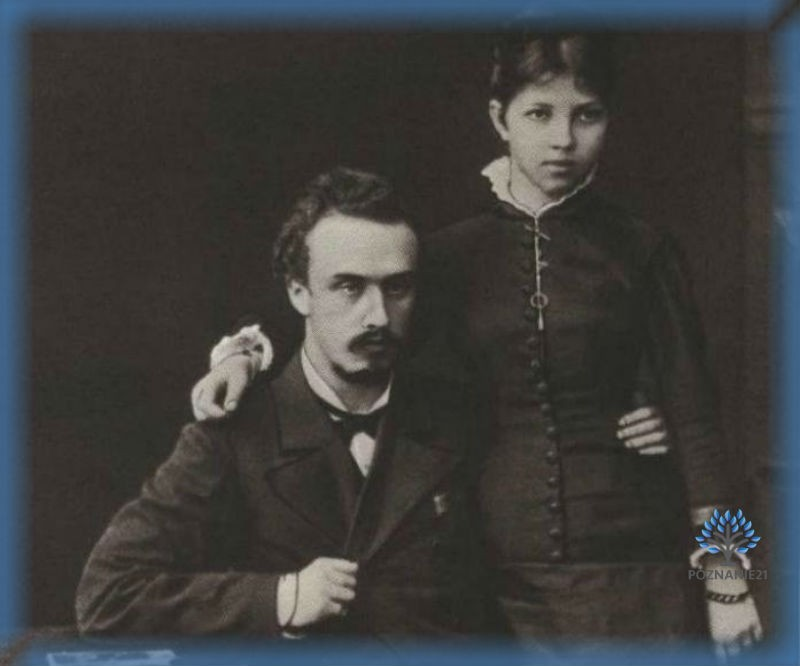 Александр и Александра Блок