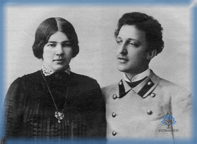 Александр Блок с женой Любовью Менделеевой