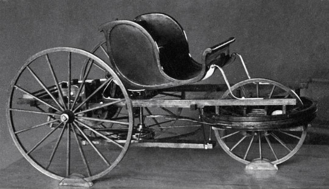 Самобеглая коляска