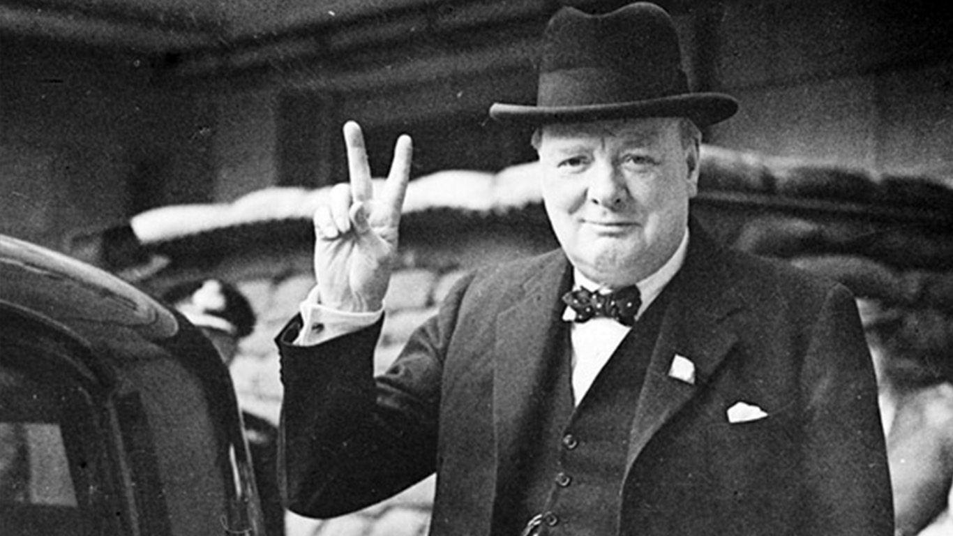 Уинстон Леонард Черчилль