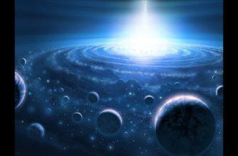 Ошибочность теории Большого взрыва