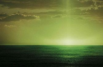 Зелёный луч: физическое явление или оптический обман?