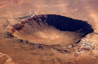 кратер Хотон