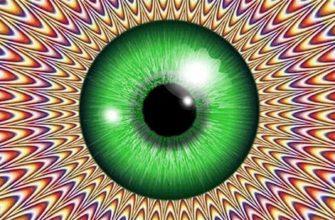 Почему иллюзии работают: особенности человеческого восприятия