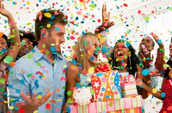 День рождения: традиции и обычаи