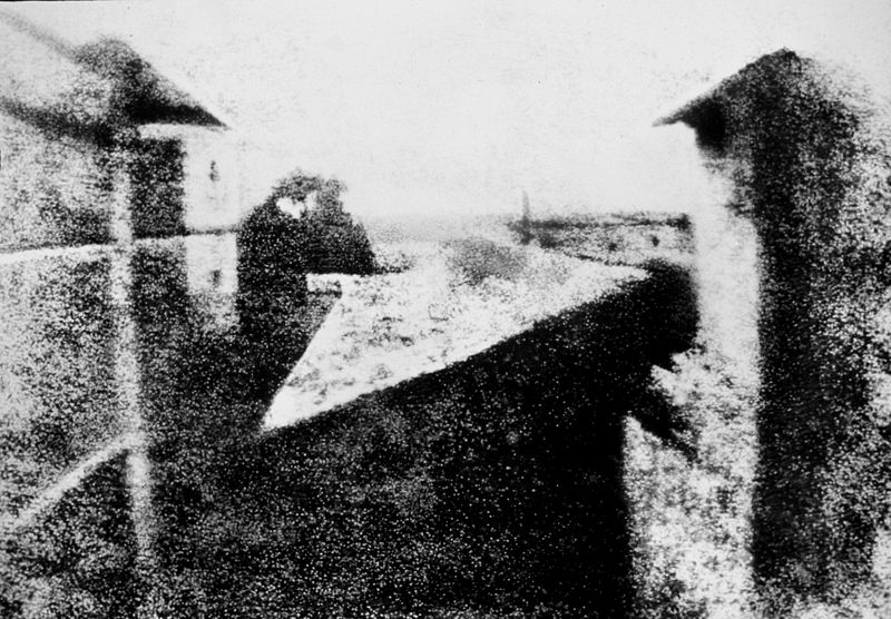 Вид из окна - первое настоящее фото