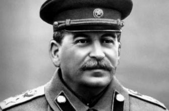 Сталин, титульная