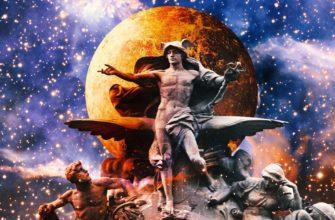 Меркурий - бог и планета