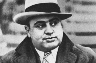 Аль Капоне - Лицо со шрамом