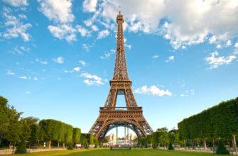Эйфелева башня: интересные факты