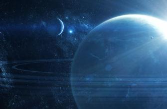 Планета Нептун - интересные факты