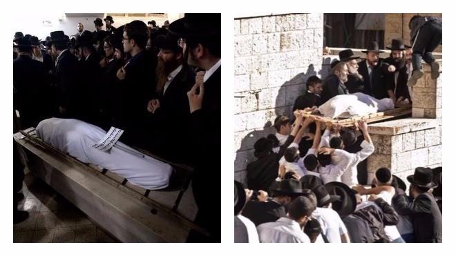 Прощание с покойным иудеем