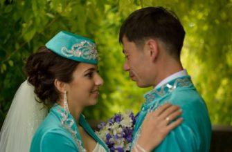 Татары-молодожены