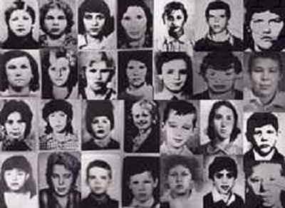 Жертвы А.Чикатило