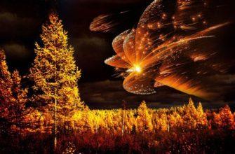 Тунгусский метеорит, интересные факты