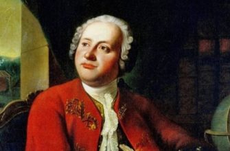 Ломоносов - титульная