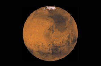 Планета Марс - интересные факты