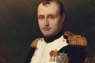 Наполеон Бонапарт - интересные факты