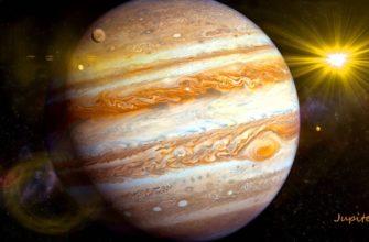 Юпитер - заглавная