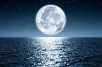Луна - заглавная