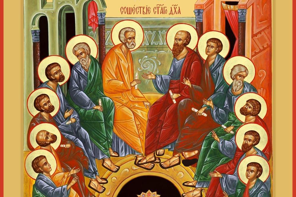 Сошествие Святого Духа к апостолам