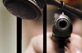Молот правосудия и дуло пистолета