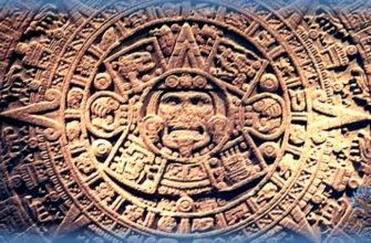 Фрагмент шумерского календаря