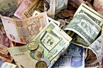 Банкноты и монеты разных стран мира