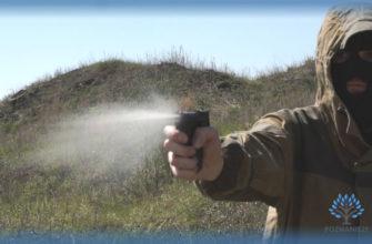 Газовый пистолет - заглавная