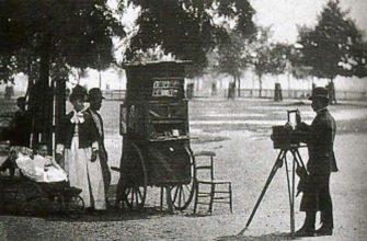 изобретение фотографии