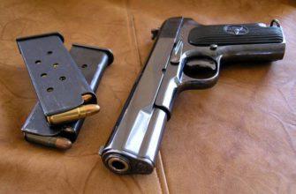 Сколько патронов в пистолете