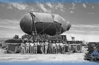 Изобретение атомной бомбы - заглавная