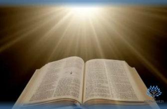 Библия - заглавная