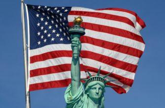 Запрещенные в США вещи, которые у нас разрешены