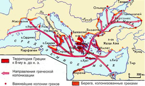 Греческие колонии на берегах Средиземного и Черного моря : История и обществознание