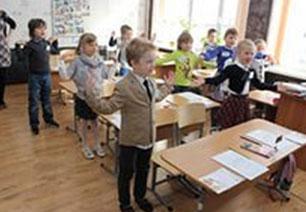 Профилактика гиподинамии у детей школьного возраста : Спорт в школе и здоровье детей